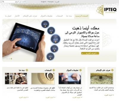 ipteq redomino sito arabo